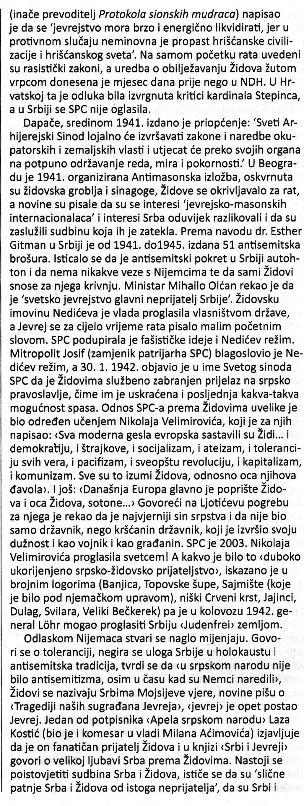 SRPSKI-ANTISEMITIZAM-B