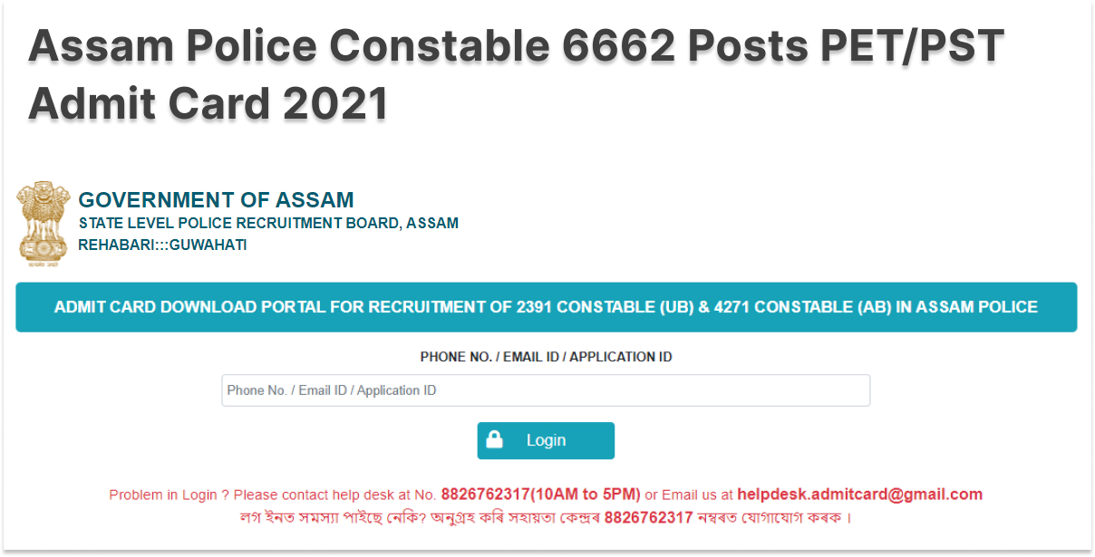 Assam Police Constable 6662 Posts PET/PST Admit Card 2021