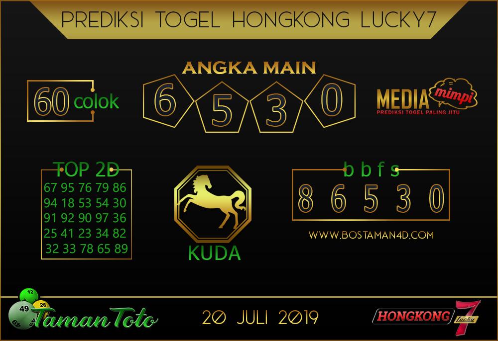 Prediksi Togel HONGKONG LUCKY 7 TAMAN TOTO 20 JULI 2019