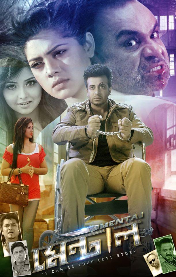 Rana Pagla The Mental 2020 Bangla Movie 720p UNCUT BluRay 900MB x264 MKV