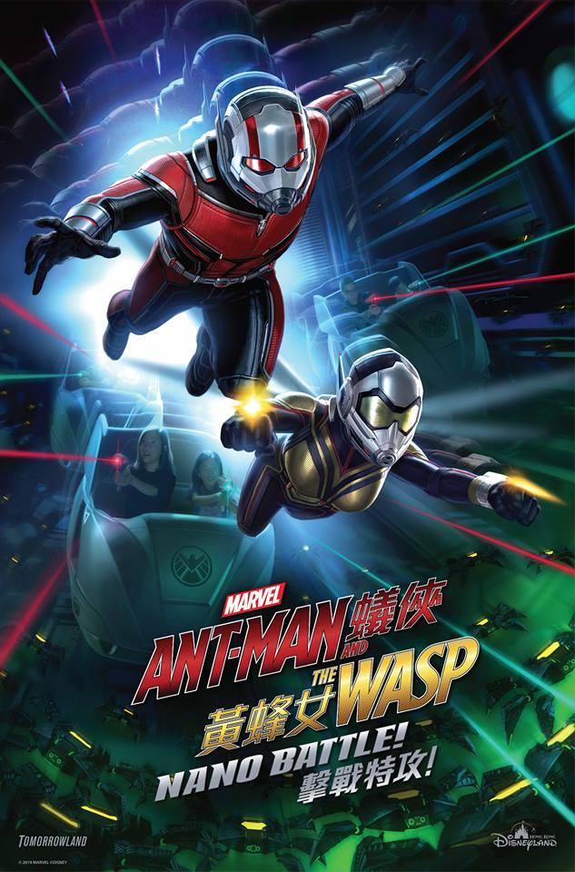 [Hong Kong Disneyland] Nouveau Land Marvel Universe (2019 - 2023) - Page 3 Xx11