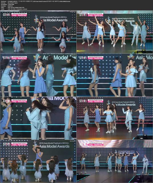 STARK-LOVELYZ-2019-Asia-Model-Festival-1920x1080-30-mkv