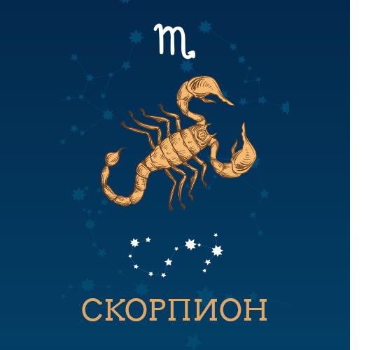zodiac-0002