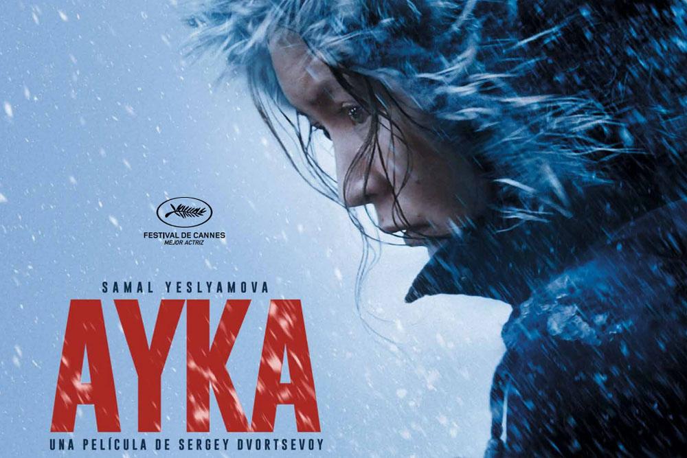 ayka-banner.jpg