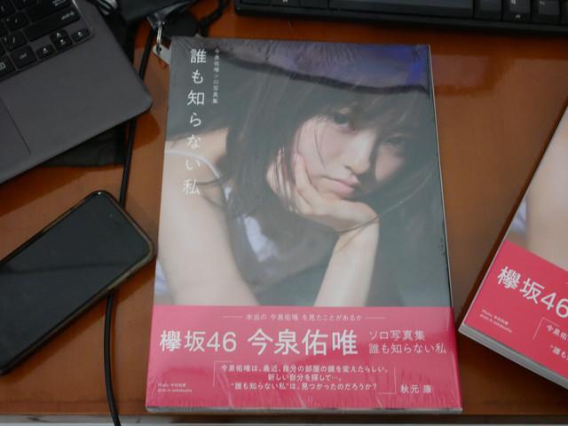 IMG-0584