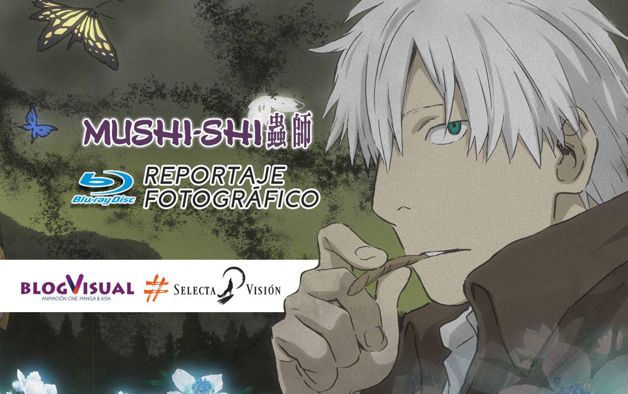 MUSHISHI-REPOR-BANNER-02.jpg