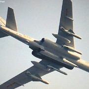 PLA Air Force General News Thread: - Page 7 H-6N