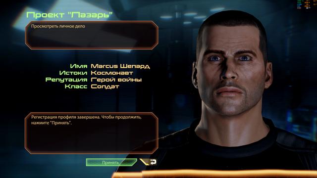 Mass-Effect2-2019-04-18-04-07-57-018.png
