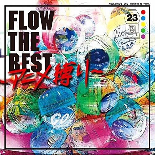 [Album] FLOW – FLOW THE BEST ~Anime Shibari~