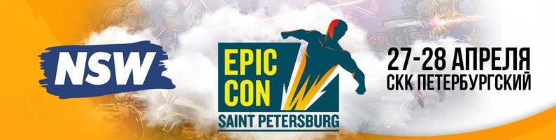NSW на Epic Con 2019