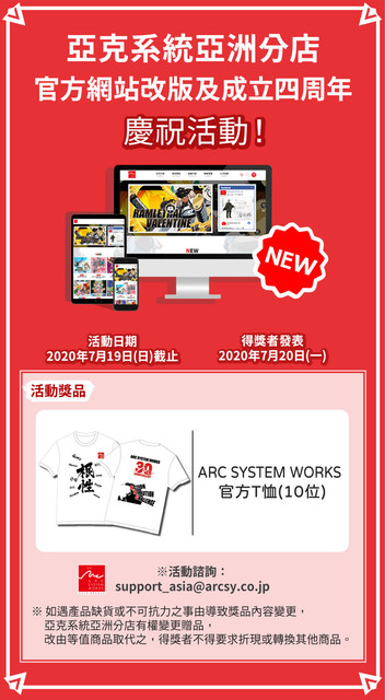 Topics tagged under arc_system_works on 紀由屋分享坊 02