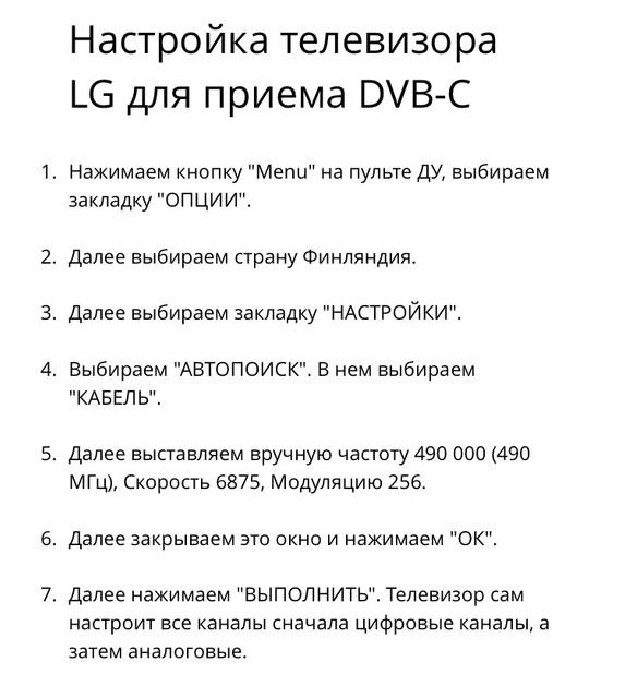 7-C7-EA0-F8-B1-BD-457-B-8-CE5-9-CFE641-F