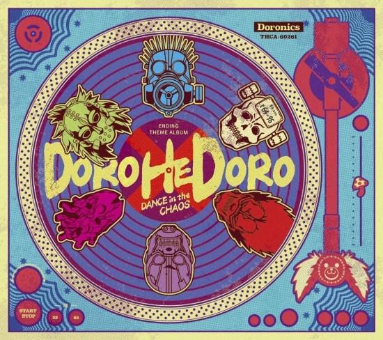 [Album] (K)NoW_NAME – DOROHEDORO ENDING THEME ALBUM: DANCE in the CHAOS