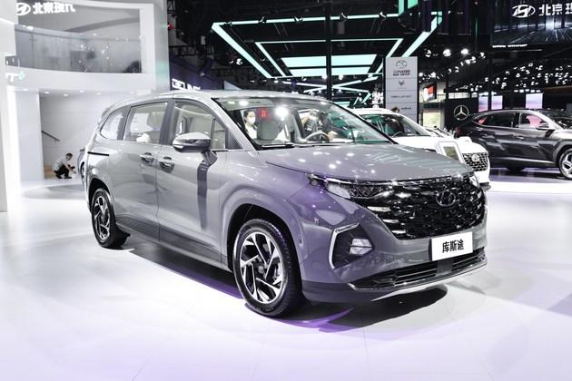 2021 - [Hyundai] Custo / Staria - Page 5 4-A9-C4908-BEDC-4-D53-A247-C6-FE02-C0-D5-FD