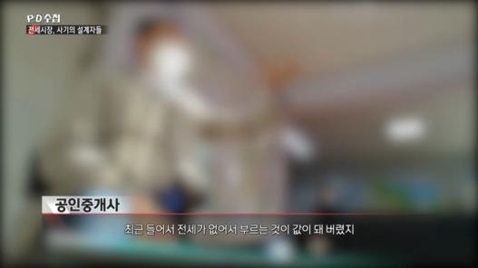 PD-MBC-201117-0-37-screenshot