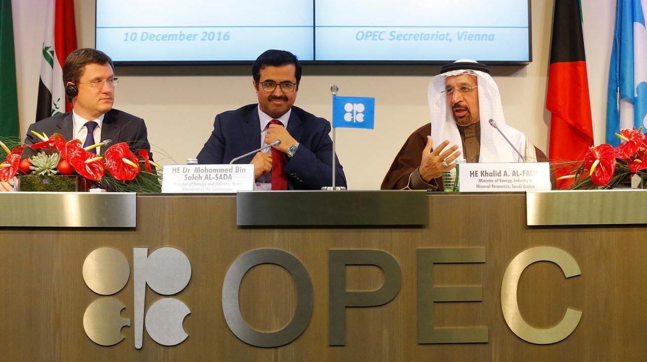 Очередное заседание ОПЕКо стоимости на нефть