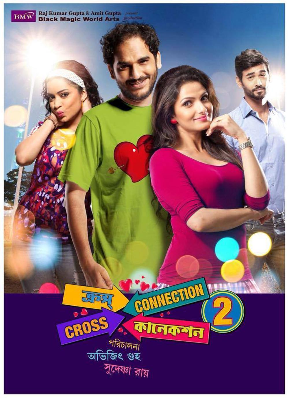 Cross Connection 2 2015 Bengali Movie Web-dl x264 ac3