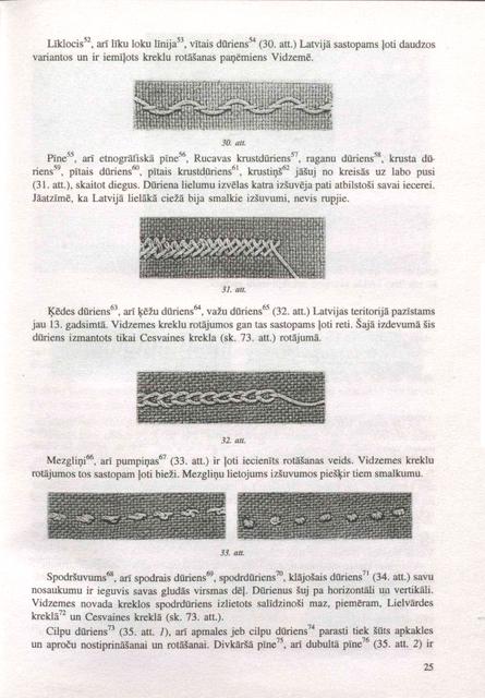 25-lpp.png