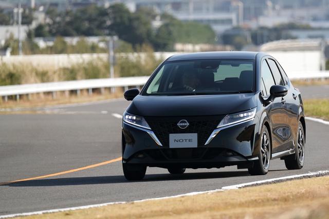2021 - [Nissan] Note III - Page 3 2-AEE0-FAC-C57-E-48-F6-8792-CBB04-C72539-E