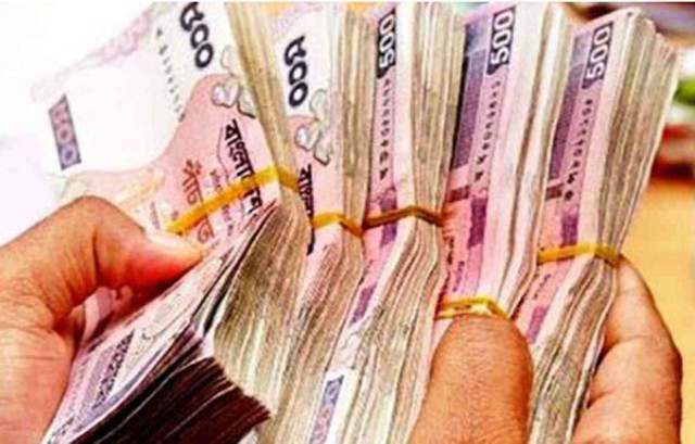 Black money: CPD for breaking vicious circle of illicit income