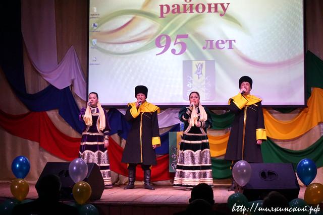 Otkritie-Goda95letiya-Rayona20-02-2021-63