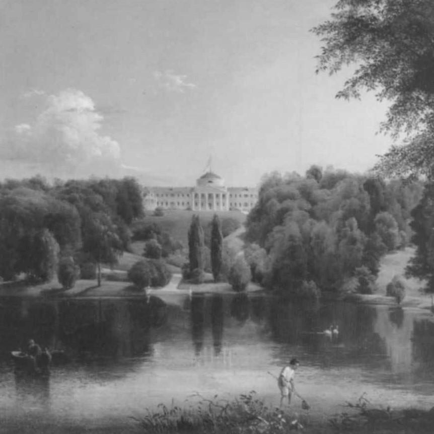 Картина «Садиба Г. Тарновського в Качанівці» В. Штернберг. 1837.