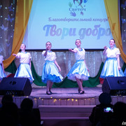 Tvori-Dobro-Koncert-Shilka-30-04-21-112