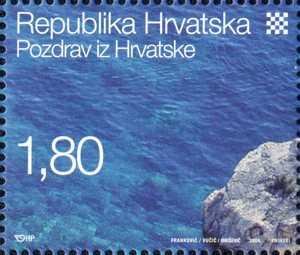 2005. year POZDRAV-IZ-HRVATSKE-KARNET-4