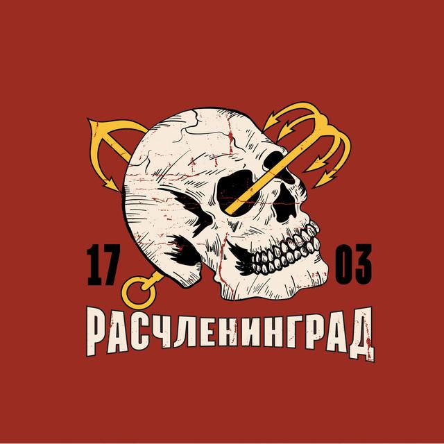 https://i.ibb.co/fN8W1qr/Logo-Raschleningrad.jpg