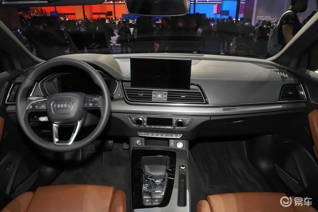 2020 - [Audi] Q5 II restylé - Page 3 51203-A2-B-1126-4052-A883-98-FAFFD4-A6-F0