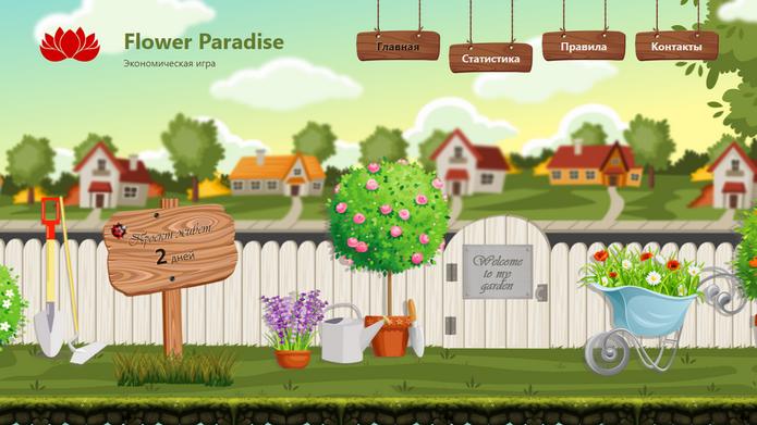 FLOWER-PARADISE