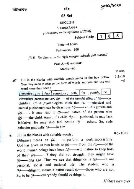 English-2nd-Paper-01