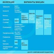 BAPHAHTb-I-BAKLINH.jpg