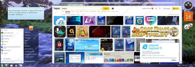 Windows 7 Ultimate SP1 3in1 OEM by Generation2 (x64) (Multi-7) [16/08/2020]