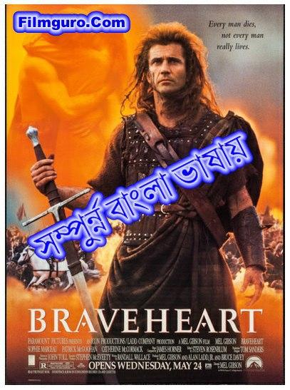 Braveheart (2020) Bangla Dubbed HDRip 720p DL