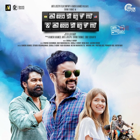 Kilometers and Kilometers (2020) Malayalam HDTVRip x264 550MB Download