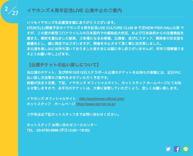 Screenshot-2020-02-28