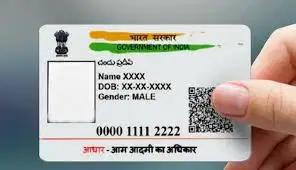 How to Download E- AadhaarCopy Online from UIDAI Website
