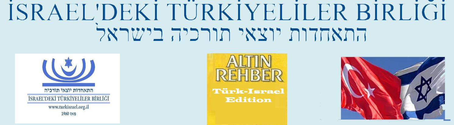 Turk Israel