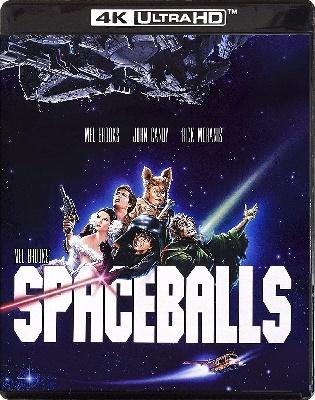 Balle Spaziali (1987) FullHD 1080p UHDrip HDR10 HEVC DTS ITA/ENG