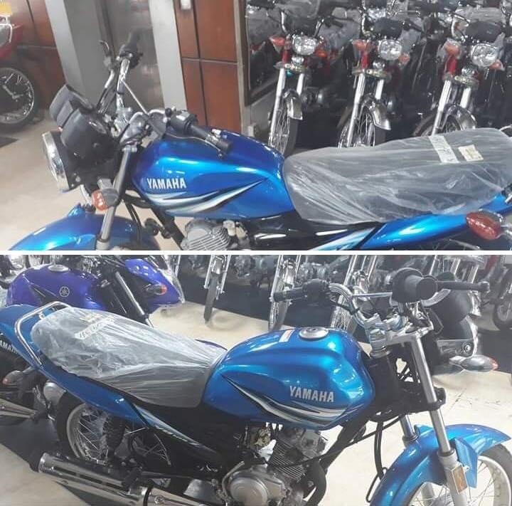 Yamaha YB125z 2019