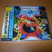 [VENDU] Jeux Saturn Jap DSCN4099