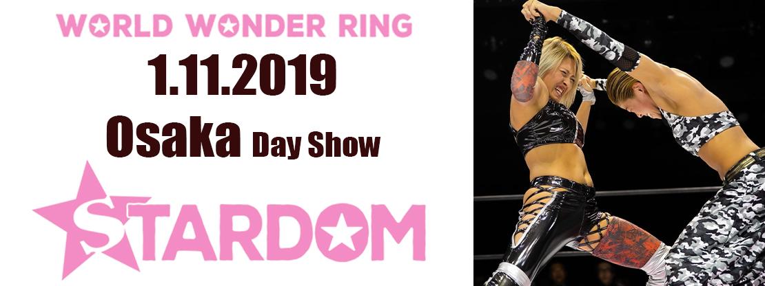 Stardom 2020 01 11 New Years Stars Osaka Day