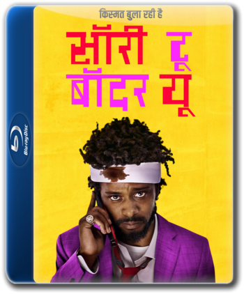 Sorry to Bother You ( 2018) 720p BluRay Hindi 1.2GB ESubs DL