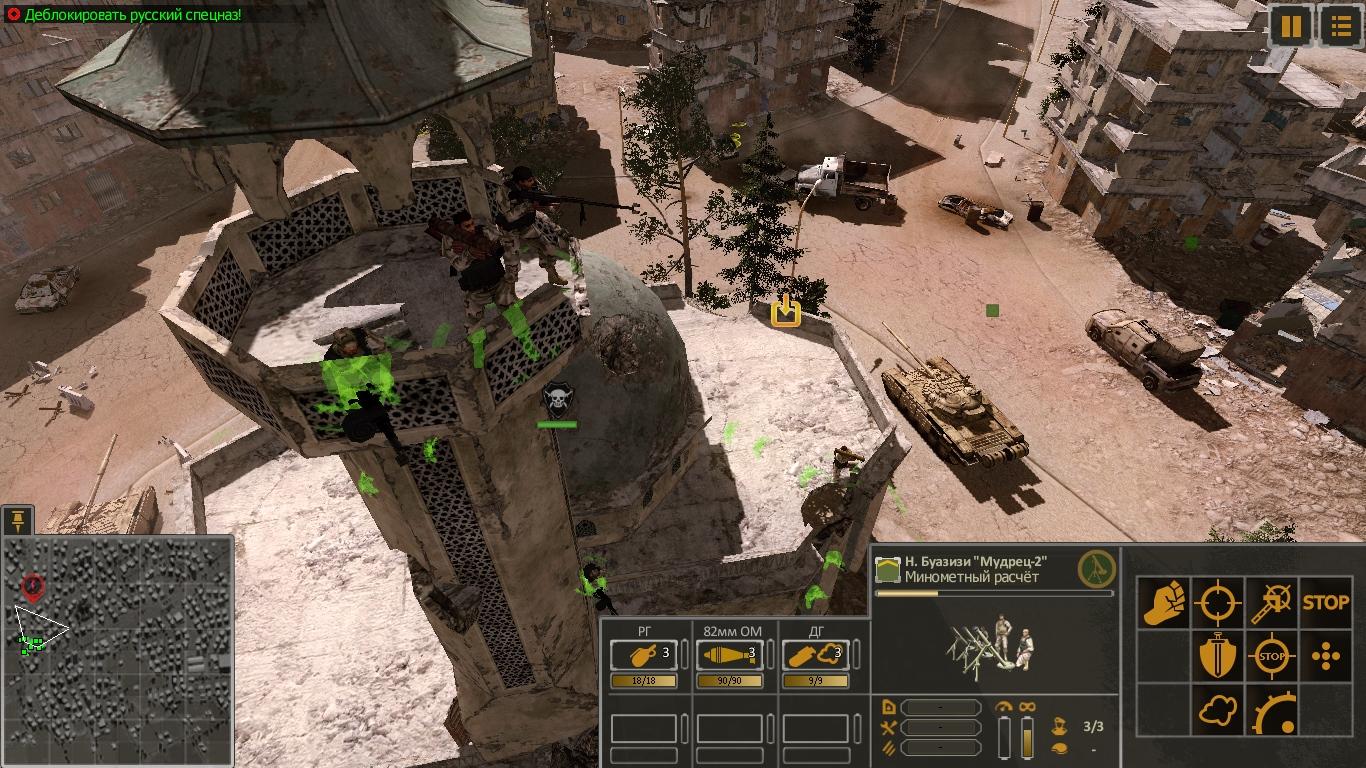 Syrian-Warfare-2021-02-09-02-59-57-067