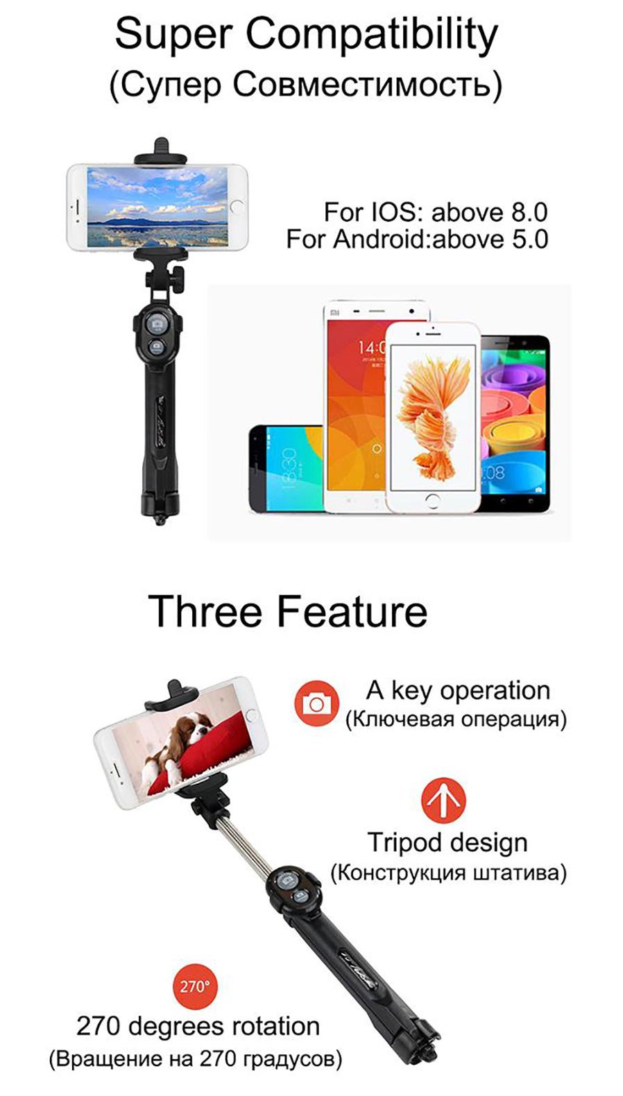 i.ibb.co/fXc1wS3/Bast-o-Trip-Dobr-vel-Selfie-para-Smartphone-NRZBN9-EY.jpg