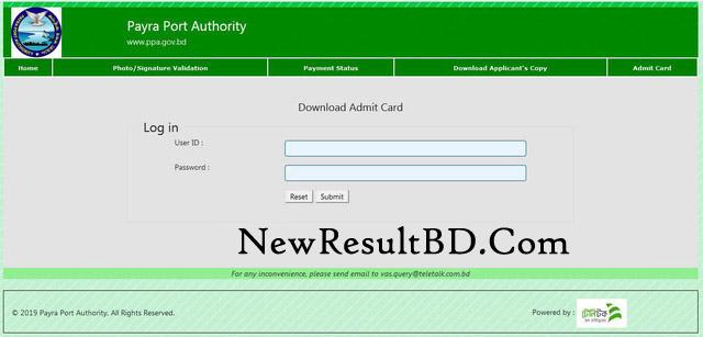 PPA-Admit-Card
