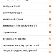 Screenshot-2015-06-14-20-02-47