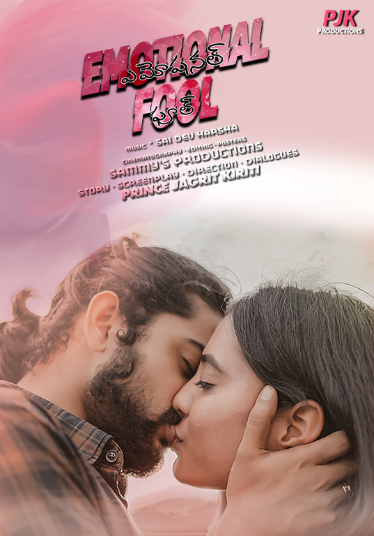 Emotional Fool (2021) Telugu 720p HDRip x264 AAC 600MB ESub