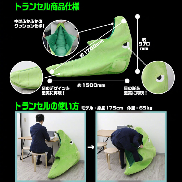 日本萬代鬼才商品「絕對不想出來的鐵甲蛹」 ,商品售價為35000日元(含稅),現已接受預約,預計2021年4月發售。 Image